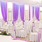 Банкетный зал Lilac