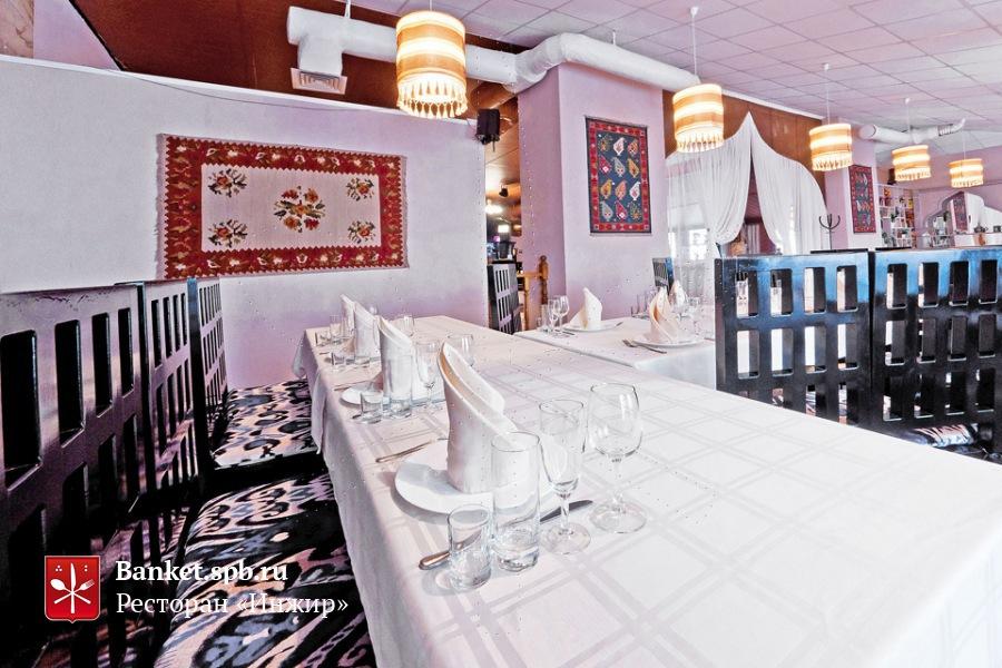 Ресторан инжир спб