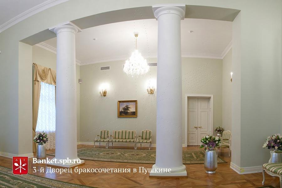 Банкетный зал во дворце бракосочетания 3 царскосельский дворец бракосочетания 3 санкт-петербург, город пушкин