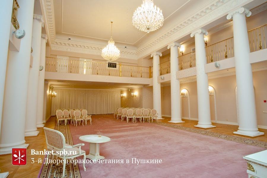 Обратите внимание, что со 2 мая 2017 года во дворце бракосочетания 3 начат приём заявлений на регистрацию брака в малом торжественном зале, чьи обзорные снимки будут опубликованы чуть
